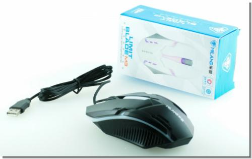 Coole Gaming Maus Mouse Milang Blade M3 LED